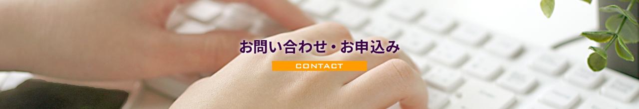 contact-main